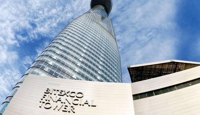 Достопримечательности Хошимина - башня Bitexco