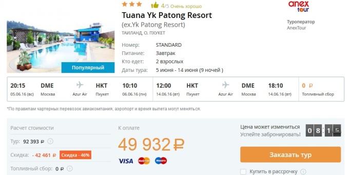 Стоимость туров на Пхукет Таиланд в 2019 году