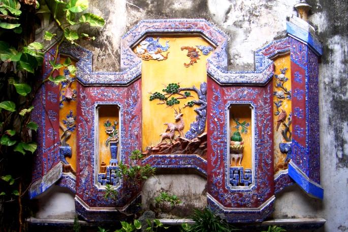 Музей керамики Хойан