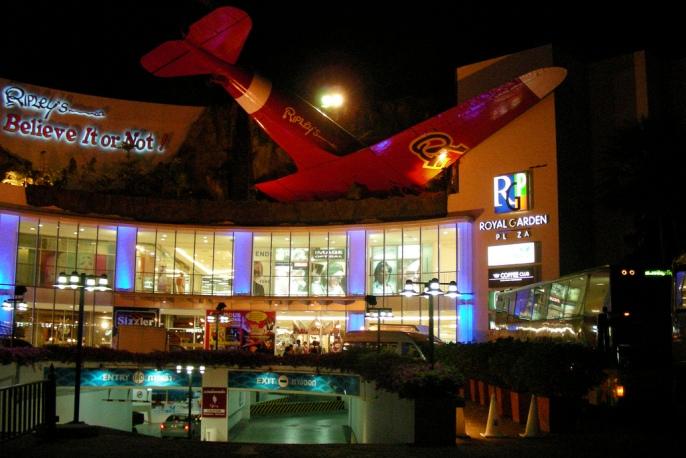 Торговые центры Паттайи - Royal Garden Plaza