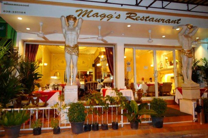 Где поесть - Maggs Restaurant Pattaya