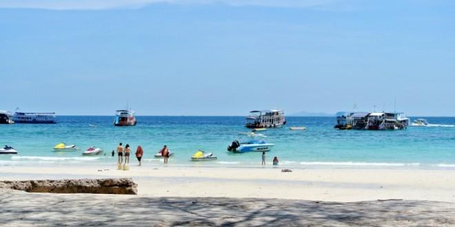 Отдых в Паттайе Таиланд 2016 год отзывы туристов