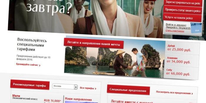 Авиабилеты Москва — Ош - OZONtravel