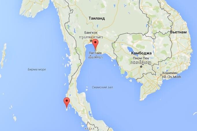 Курорты Тайланда на карте: Пхукет и Паттайя