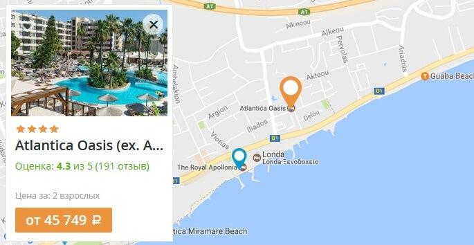 Отдых на Кипре – цены на горящие туры все включено