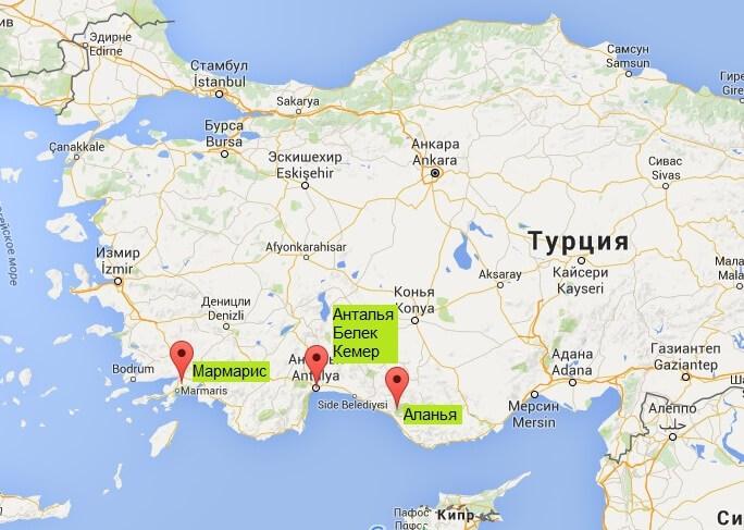 Отдых в Турции 2016 основные курорты