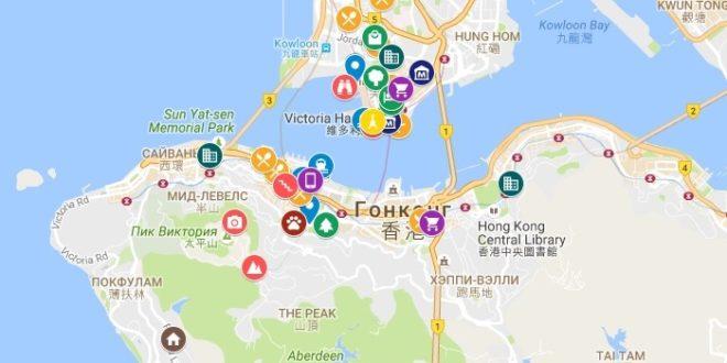 Карта Гонконга на русском языке. Гонконг на карте мира.