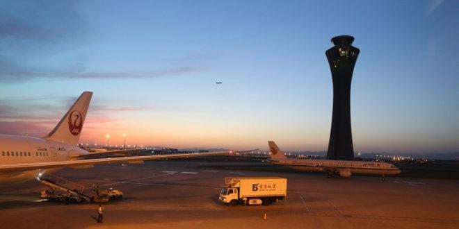 Как добраться из аэропорта Пекина в центр города