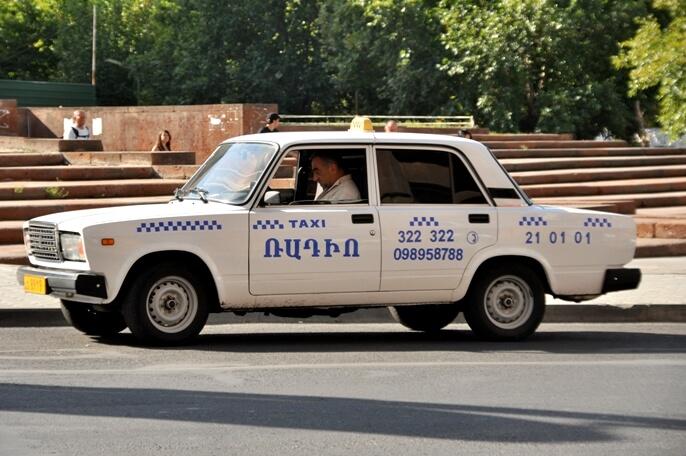 Такси Ереван-Тбилиси, трансфер